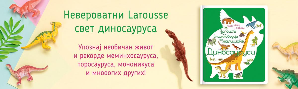 SLIDER_1200x360_Dinosaurusi